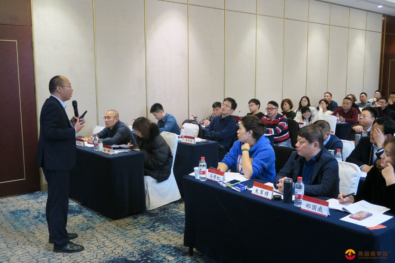 工商管理创新EMBA总裁高级研修班第十三期十一月